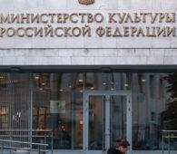 Лицензия ГИОП — Минкультуры(Росохранкультуры)  для реставрации и проектирования объектов культурного наследия