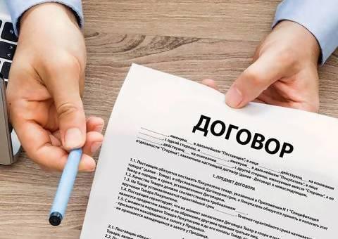 готовые фирмы jurfininvest.ru