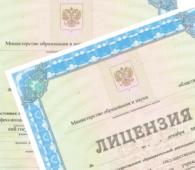 В правила алкогольного лицензирования в 2017 г внесены изменения для общепита