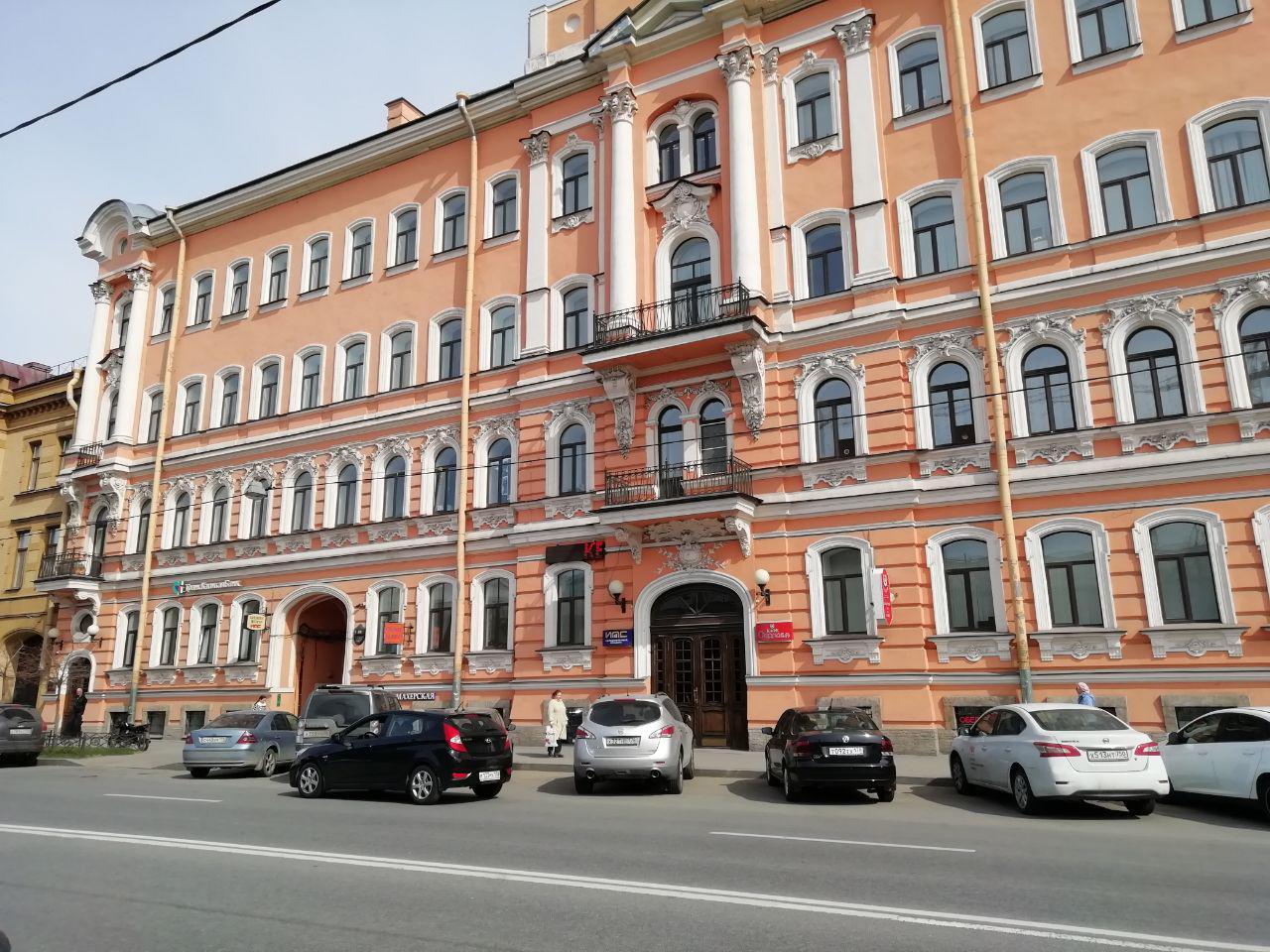 Контакты юридической компании ЮрФинИнвест
