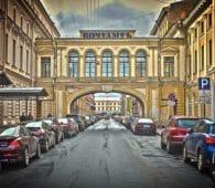 «Почта России» ищет реставраторов