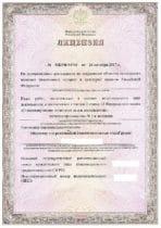 лицензия МКРФ