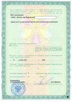 лицензирование на производство медицинской техники