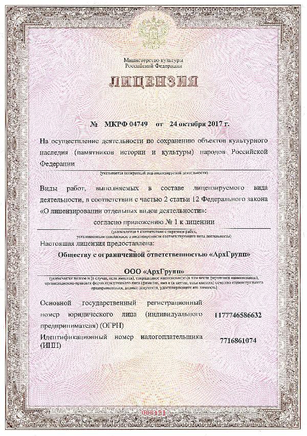 """Готовая Фирма ООО """"КОНТРОЛЬ"""""""