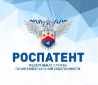 Роспатент аннулировал регистрацию товарного знака «Яндекс.Афиша»