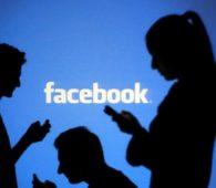 Компания Facebook, владеющая одноименной социальной сетью, пытается отсудить у российской фирмы право на использование товарного знака «Oculus»
