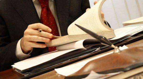 Юридические консультации и решение любых правовых вопросов.