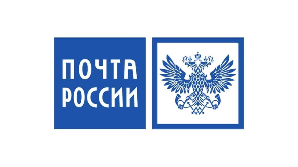 «Почта России» получила оптовую фармацевтическую лицензию
