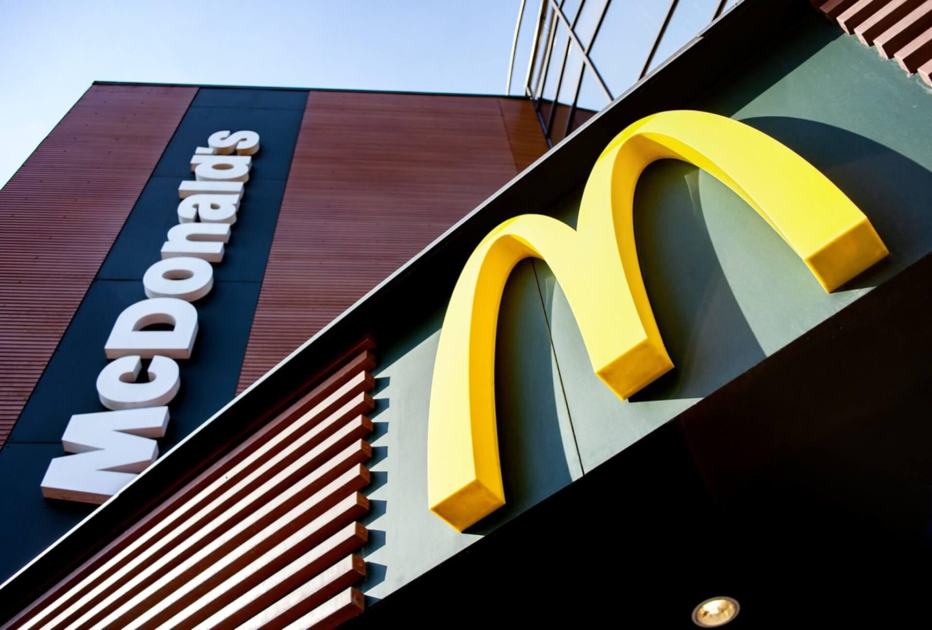 McDonald's приступил к регистрации «Макдака», пока его не «увели» предприимчивые россияне
